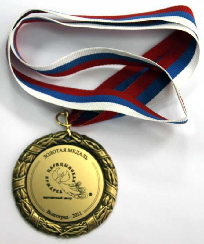 """Медаль «За создание модульного мясного """"КОЛАКС-М 2001""""»"""