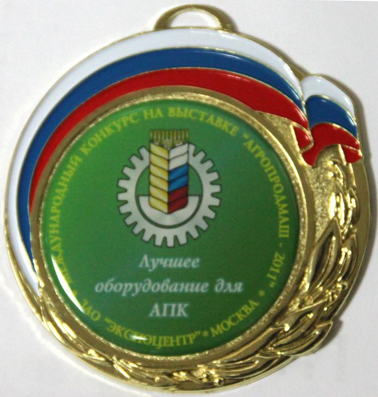 Медаль за высокие показатели качества