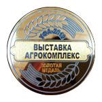 Медаль за модульный мясной комплекс «Колакс-М 1000»