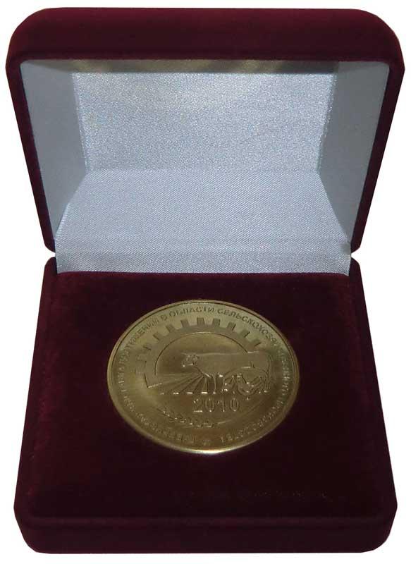 Золотая медаль XII Поволжской агропромышленной выставки-2010