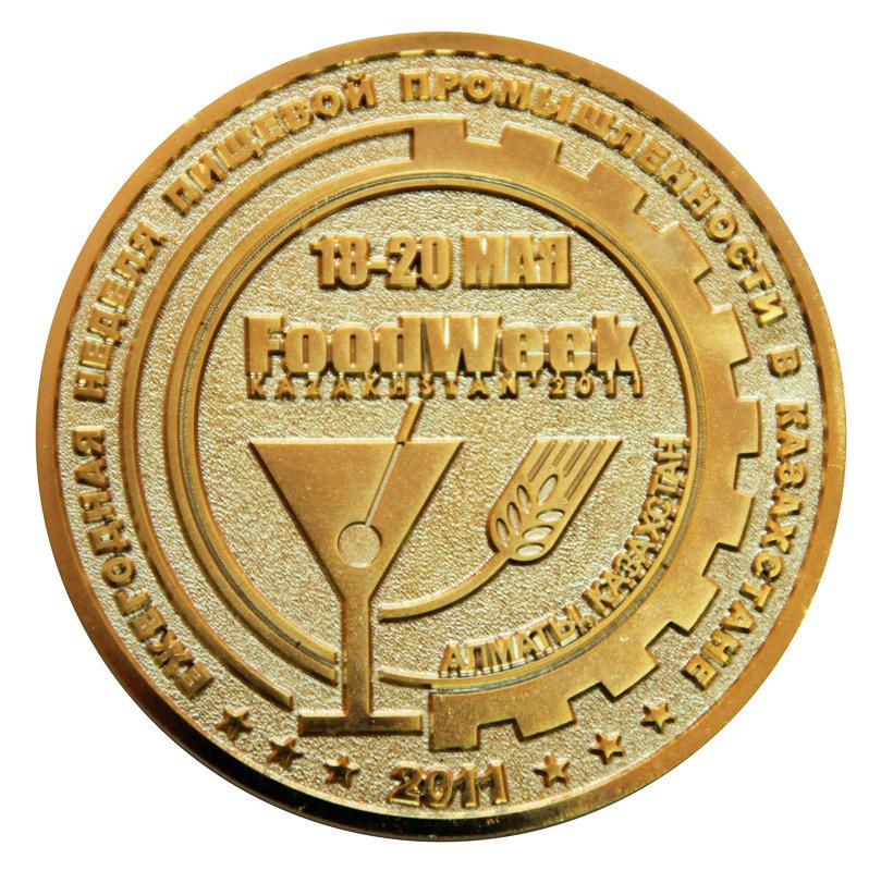 Золотая медаль международной недели пищевой промышлености