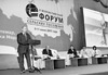 II Всероссийский форум сельских поселений
