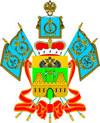 КОЛАКС на Кубани